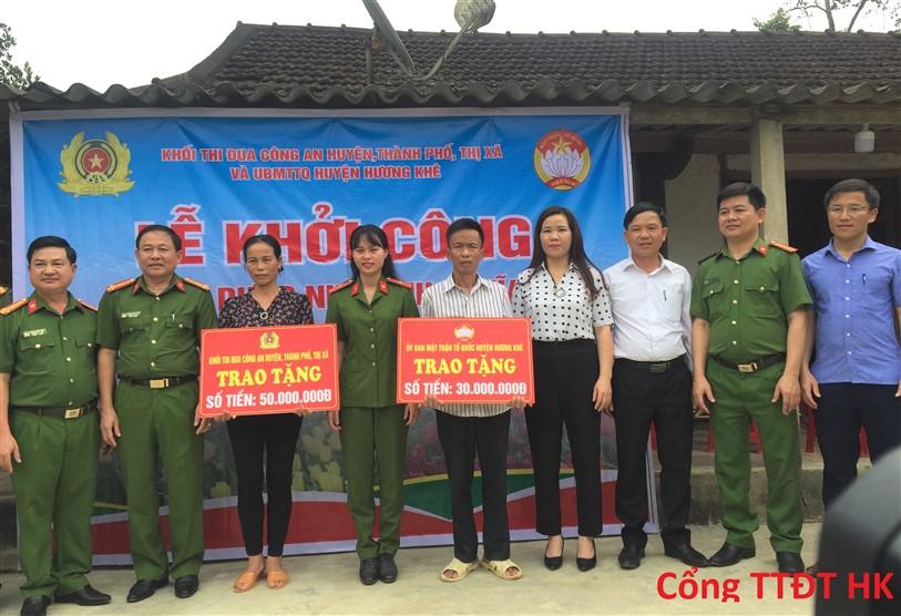 Công an khối huyện, thị, thành phố và MTTQ Hương Khê  hổ trợ làm nhà ở cho gia đình CBCSCông an.
