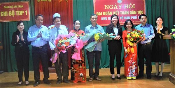 Lãnh đạo tỉnh, huyện dự Ngày hội Đại đoàn kết toàn dân tộc tại tổ dân phố 1, thị trấn Hương Khê.