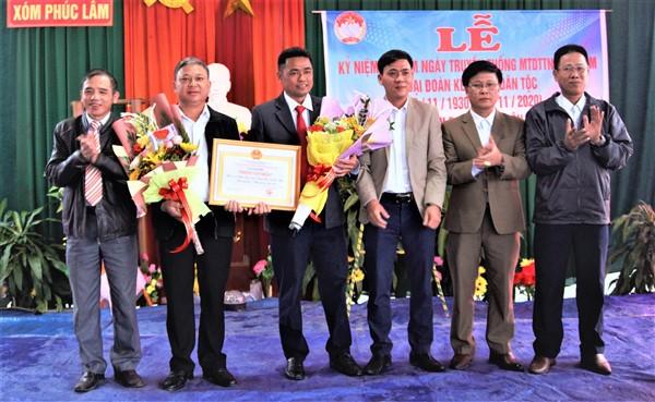 Thôn 5, xã Phúc Đồng tổ chức ngày đại đoàn kết toàn dân tộc, đón nhận danh hiệu văn hóa năm 2019.