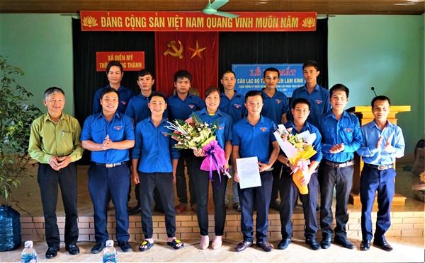 Ra mắt Câu lạc bộ thanh niên phát triển kinh tế xã Điền Mỹ