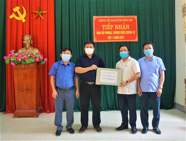Gần 225 triệu đồng ủng hộ quỹ phòng, chống dịch bệnh COVID-19 do MTTQ huyện phát động