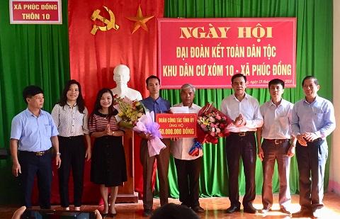 Đoàn công tác Tỉnh ủy dự ngày Hội đại đoàn kết toàn dân ở huyện Hương Khê